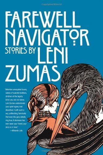 05 City Navigator - Farewell Navigator: Stories by Leni Zumas (2008-05-28)