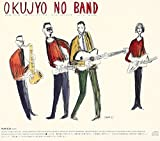 LOVE COLLAGE TO OKUJO NO BAND