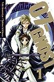 07-Ghost, Yuki Amemiya and Yukino Ichihara, 1421549948