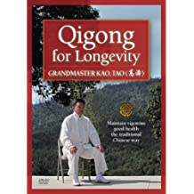 Qigong for Longevity DVD: Beginner Exercises by Kao, Tao - Teacher of Dr. Yang, Jwing-Ming