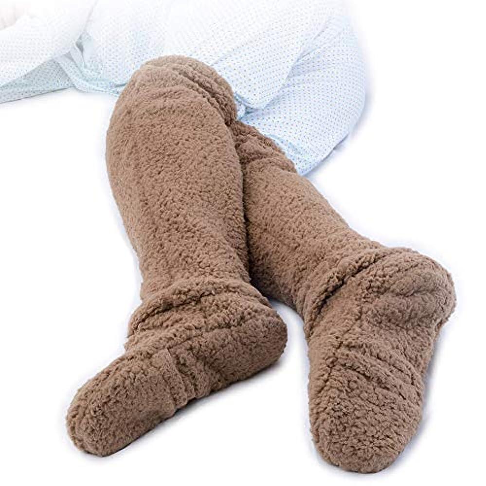 仮定万一に備えて読みやすいヒートソックス,Enteriza 極暖 防寒 足が出せるロングカバー あったかグッズ ルームシューズ 男女兼用 2重フリース生地 室内履き 軽量 洗える