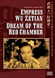 Chinese Film Classics Collection: Dream of the Red Chamber/Empress Wu Zetian