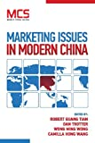 Marketing Issues in Modern China, Robert Guang Tian and Dan Trotter, 0988919338