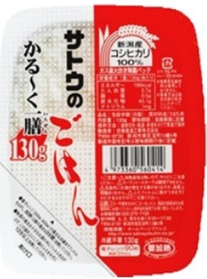 地質学略すアフリカ【無洗米】秋田県産 農家直送 あきたこまち 子どもに食べさせたいお米 10kg (5kg×2袋) 平成30年産 古代米付き
