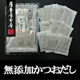 It's a natural additive-free pack (It's bonito) 7gX10 bags input