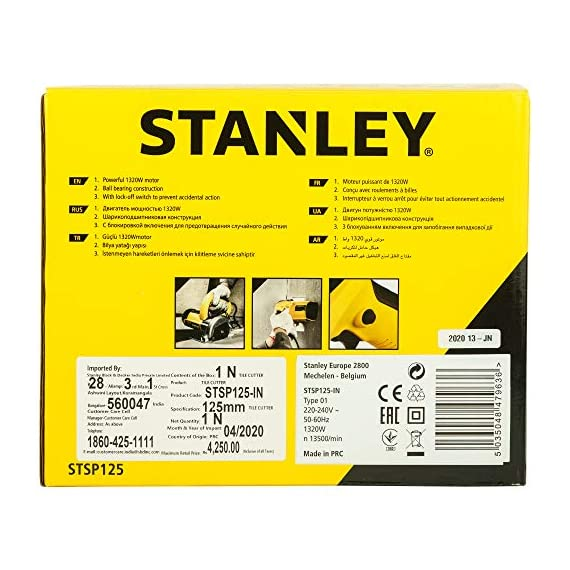 STANLEY STSP125 1320 Watt 5''/125mm Tile Cutter Machine (Yellow and Black) 7