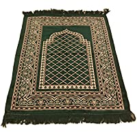 Excellent Luxury Islamic Prayer Rug Mihrab Design Excellent Quality Janamaz Sajjadah Muslim Namaz Seccade Turkish Prayer (Green)