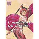 HABITANT DE L'INFINI (L') T.17