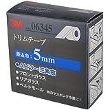 3M 06345 50.8 mm x 10 m Trim Masking Tape