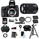 Sony A77II ILCA-77M2 Digital SLR Camera - Body + SAL55300 DT 55-300mm F4.5-5.6 SAM Zoom Lens + Sony 64GB SD Card + Sony Tripod + Tiffen 62mm UV Protector and Circular Polarizer Filter Bundle