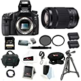 Sony A77II ILCA-77M2 ILCA77M2 Digital SLR Camera - Body Only + Sony SAL55300 DT 55-300mm F4.5-5.6 SAM Zoom Lens + Sony 64GB SD Card + Sony Tripod + Tiffen 62mm UV Protector and Circular Polarizer Filter + Two Top Brand NP-FM500H Batteries and Deluxe Accessory Kit