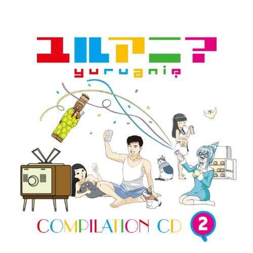 Animation - Yuruani Compilation CD 2 [Japan CD] KICA-3165