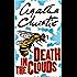 Death in the Clouds: A Hercule Poirot Mystery (Hercule Poirot series Book 12)