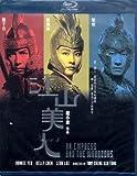 NEW An Empress & The Warriors - An Empress & The Warriors (blu (Blu-ray)