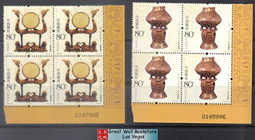 (China Stamps - 2004-22, Scott 3390-91 Lacquerware and Pottery (Jointly Issued by China Romania) - Imprint Block of 4 w/control number - MNH, F-VF)