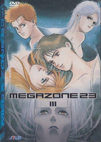 メガゾーン23 PART III