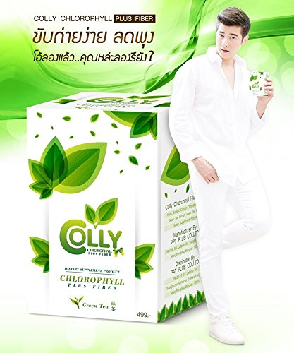 15 Sachets Colly Chlorophyll Plus Fiber With Green Tea Extract Diet Detox Slimming Weight Loss