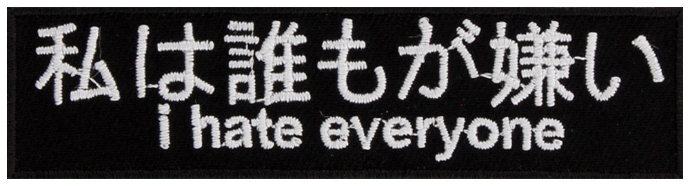 Extreme Largeness Targhetta vivigade toppa I Hate Everyone - Japanese Grindstore