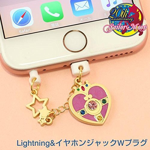 Bandai Sailor Moon Charm Character pin double plug type Cosmic Heart compact SLM-41B