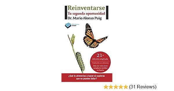 Reinventarse Actual Spanish Edition