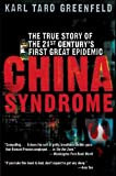 China Syndrome, Karl Taro Greenfeld, 0060587237