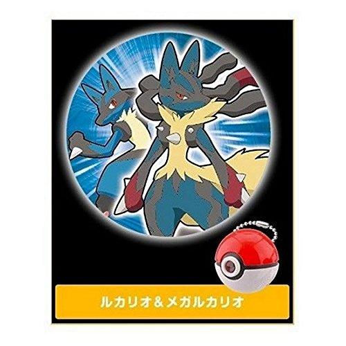 Pokemon Projector Light XY Keychain Pokeball Tomy - Mega Lucario (Pokeball)