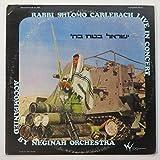 Rabbi Shlomo Carlebach Live in Concert