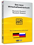 Jourist Das neue Wirtschaftswörterbuch Russisch-Deutsch, Deutsch-Russisch