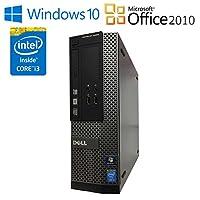 DELL 3020-3400SFF【第四世代Corei3(4130)3.4GHz メモリ4GB HDD500GB スーパーマルチ】パソコンの商品画像