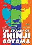 The 3 Faces of Shinji Aoyama by Jun Kunimura