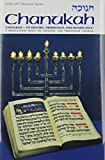 Chanukah, Hersh Goldwurm and Meir Zlotowitz, 0899061850