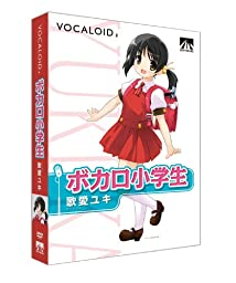 VOCALOID2 Kaai Yuki [Japan Import]