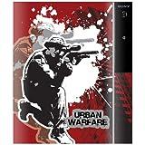 Playstation 3 Urban Warfare Battleskin