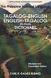 img - for Tagalog-English/English-Tagalog Standard Dictionary (Hippocrene Standard Dictionaries) book / textbook / text book