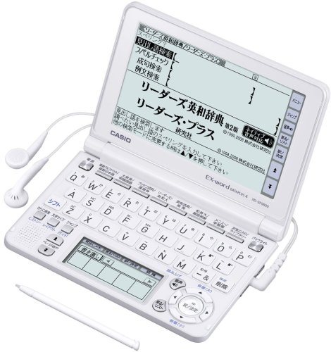 CASIO Exword XD-GF9800 Electronic Dictionary -Japnese/English- Import Japan by CASIO (Image #4)
