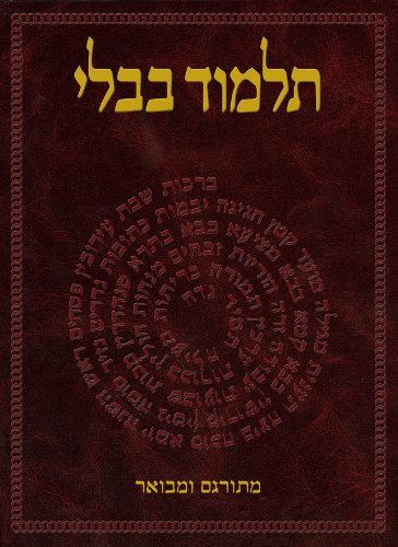 The Koren Talmud Bavli: Tractate Sukka & Beitza (Hebrew Edition) pdf
