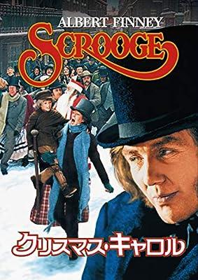 Amazon | クリスマス・キャロル [DVD] | 映画