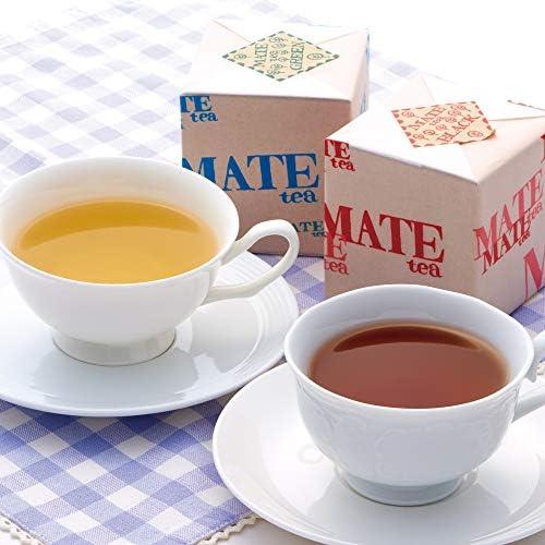 マテ茶 2種6箱セット (グリーン&ブラック)【ブラジル おみやげ(お土産) 輸入飲料 】