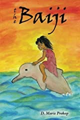 The Baiji by D. Marie Prokop (2014-09-06) Paperback