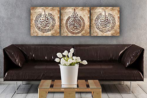 Yobesho Large Islamic Wall Art, Ayatul Kursi, Al-Falaq, Al-NAS, Unique Design Canvas Print, Islamic Gifts, Gift for Muslims, 3 Pieces,Each Pieces are 19.5x19.5 inches(50x50cm) (Brown)