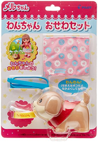 Mel-chan indebted parts doggy care set