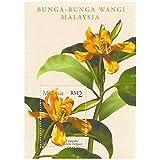 Bunga-Bunga Wangi Flower Flora miniature stamp sheet issued Malaysia 2001 / MNH