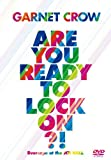 Are You Ready To Lock On?!~livescope at the JCB Hall~ [DVD]