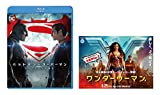 [Early Purchase bonus of] batman Vs Superman Dawn of Justice Blu-ray & DVD Set (Set of 2) (DC Super Heroes vs eagle claw Party Stickers Included) [Blu-ray]