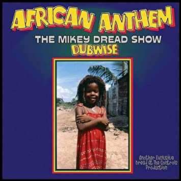 Amazon | African Anthem | Mike...
