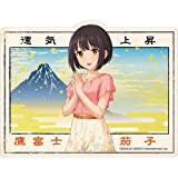 THE IDOLM@STER Cinderella Girls - Travel Sticker (3) Kako Takafuji
