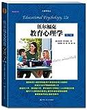 心理学译丛·教材系列:伍尔福克教育心理学(第12版)