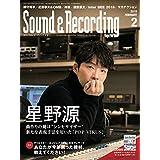 Sound & Recording 2019年2月号
