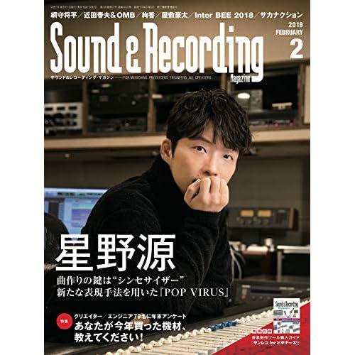 Sound & Recording 2019年2月号 表紙画像