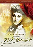 Movie - Anna Karenina [Japan DVD] IVCF-28109